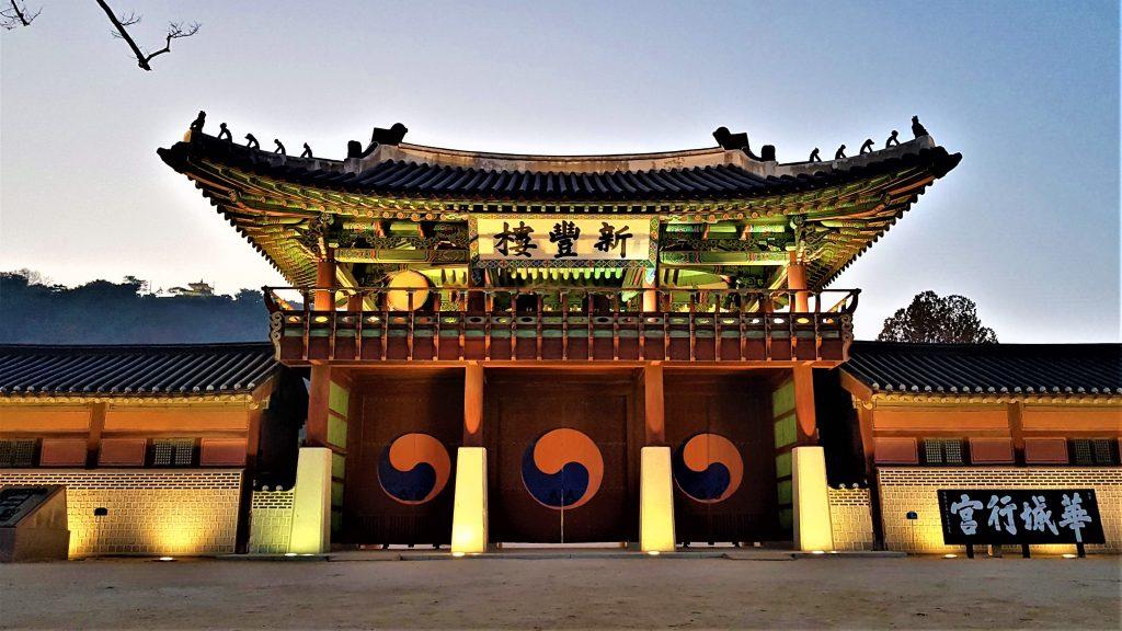Entrada al Palacio Hwaseong Haenggung en Suwon, Corea del Sur.
