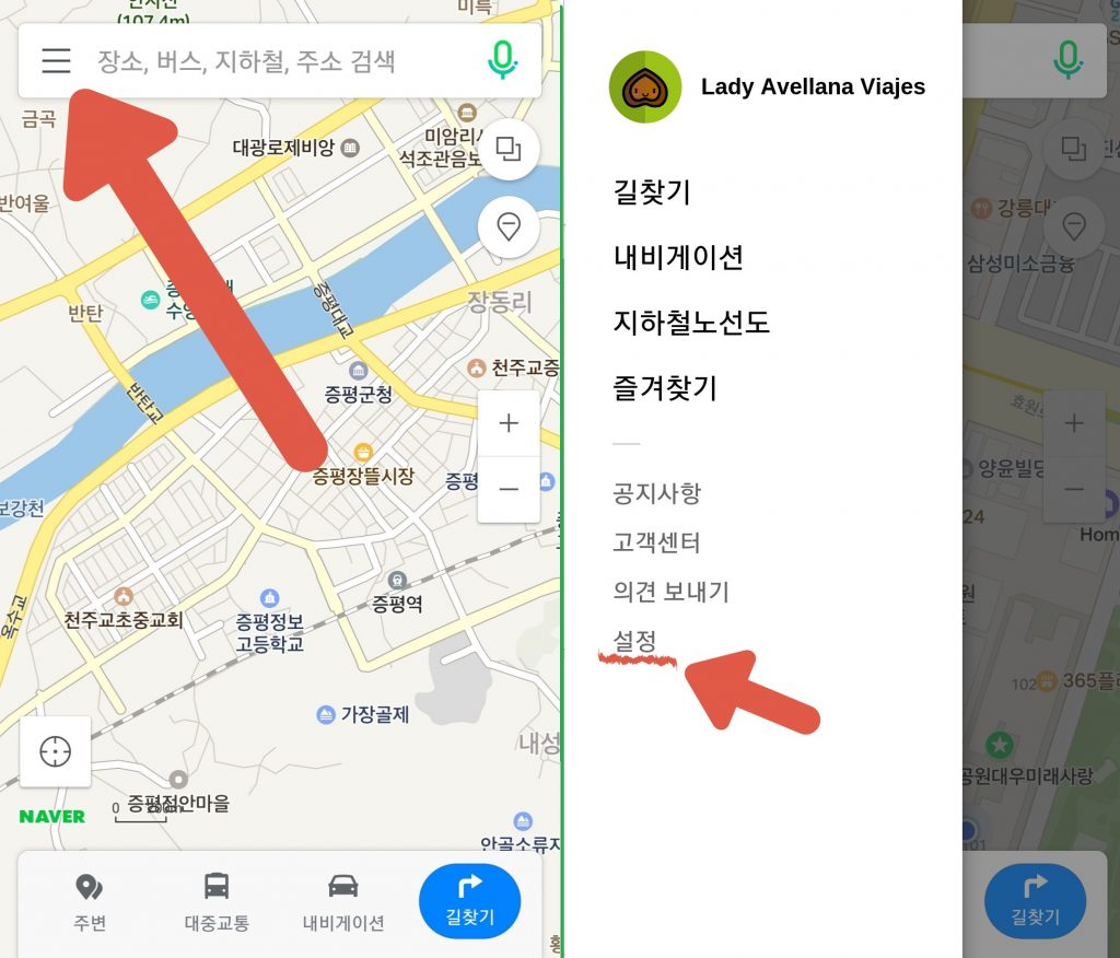 Cómo cambiar de idioma Naver Maps (parte 1).