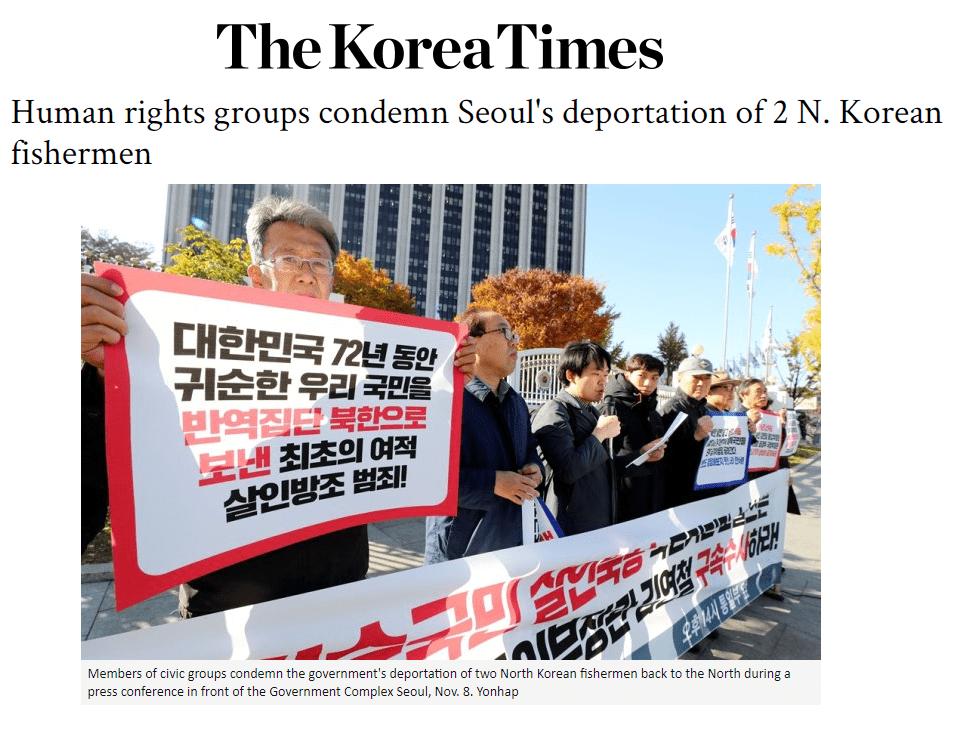 the-korea-times-deportacion-norcoreanos-pescadores