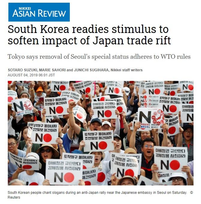 Boycott Japan en los medios de comunicación