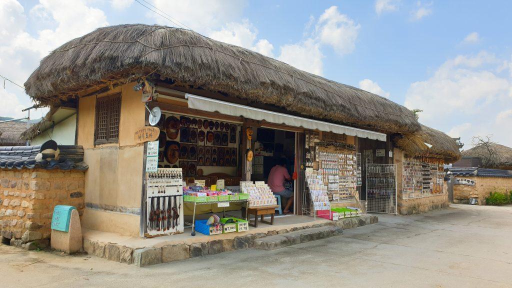 Hahoe-folk-village-en-Andong-Corea-del-sur