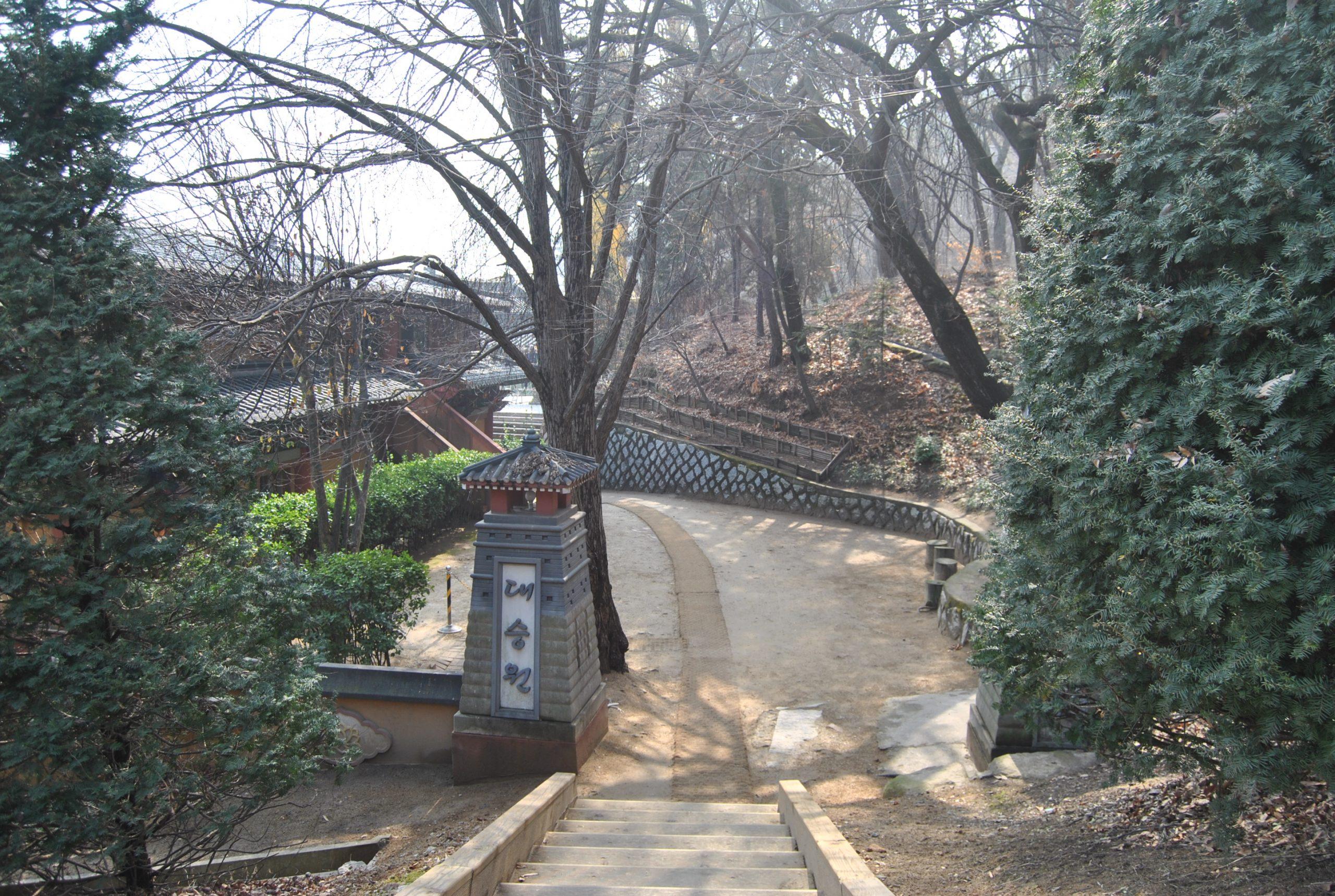 Entrada al templo Daeseungsa