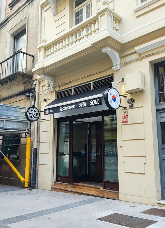 Restaurante SEUL SOUL de comida coreana en A Coruña.